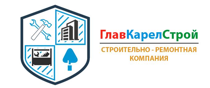 ГлавКарелСтрой